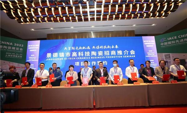 智慧的力量:第三届上海国际陶瓷前沿与应用发展高峰论坛圆满落幕